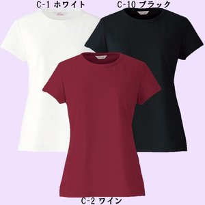 エステ ユニフォーム カットソー CL0103|suzukiseni