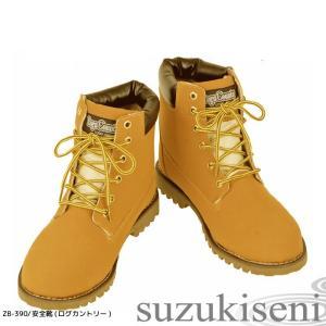 安全靴 ハイカット ブーツ おしゃれ 24.5-28cm対応 ログカントリー|suzukiseni