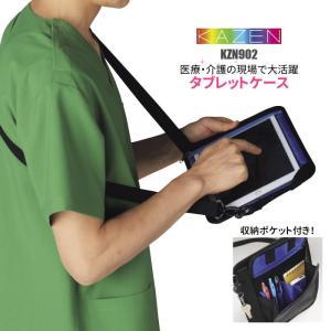 ワークタイムにタブレットを持ち歩く方におすすめのショルダーバッグ型タブレットケースです。 肩から下げ...