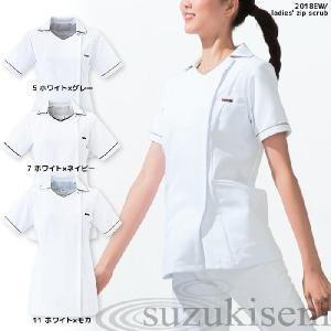 白衣素材のきちんと感が魅力のジップスクラブ。 定番のVネックに襟をつけたスタイリッシュなデザインです...