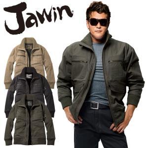 防寒着 作業着 自重堂 作業用ジャケット アウター 冬のアウトドア作業にかっこよく決めたいあなたに!作業服 58120 jawin 大きいサイズ|suzukiseni