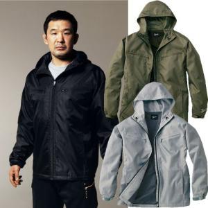 防寒着 作業着 自重堂 ショートコート 作業用ジャケット アウター 作業服  58133 カジュアル パーカー 58133 jawin 大きいサイズ|suzukiseni
