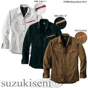 作業着 長袖 春夏用 自重堂  51904 長袖シャツ  大きいサイズ|suzukiseni