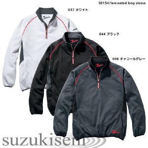 防寒着 作業着 自重堂 作業用 ラミネートロングスリープ 作業服 58154 jawin 大きいサイズ|suzukiseni