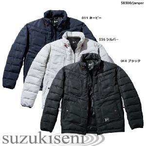 防寒着 作業着 自重堂 作業用 ジャケット アウター 防寒 ブルゾン 作業服 58300 jawin 大きいサイズ|suzukiseni
