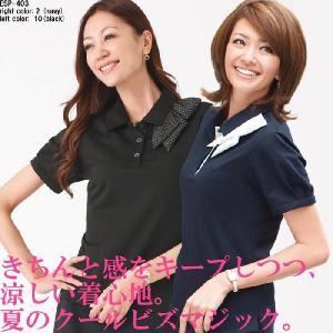 事務服 ポロシャツ ESP-403|suzukiseni