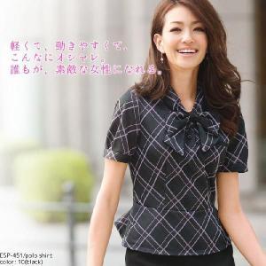 事務服 ポロシャツ ESP-451|suzukiseni