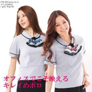 事務服 ポロシャツ ESP-452|suzukiseni