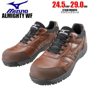 水に強い防水タイプのミズノ安全靴です。  先芯:樹脂先芯  アッパー:人工皮革+合成繊維  ソール:...