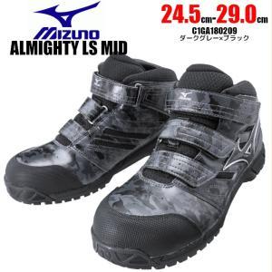 軽さにこだわったミズノの軽量タイプの安全靴です。  先芯:樹脂先芯  アッパー:人工皮革+合成繊維 ...