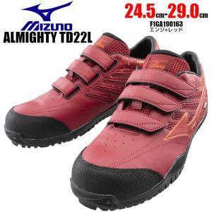 新設計Dソール搭載で軽快に動けるミズノ安全靴です。  先芯:樹脂先芯  アッパー:人工皮革+合成繊維...