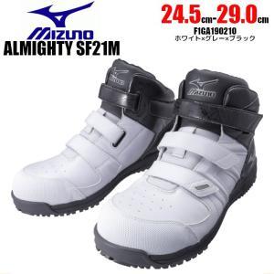 新設計Dソール搭載で軽快に動けるミズノ安全靴です。  先芯:樹脂先芯  アッパー:人工皮革  ソール...
