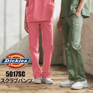 白衣 医療用 ズボン パンツ ディッキーズ Dickies カーゴパンツ  大きいサイズ 5017SC|suzukiseni
