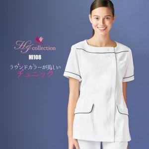 白衣 女性用 チュニック HI208 ブランド白衣 ワコールHIコレクション suzukiseni