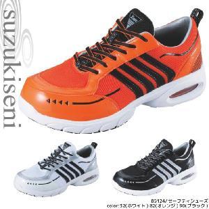 安全靴 おしゃれ スニーカー メンズ ジーベック 23-29cm対応 とにかく足にフィットする|suzukiseni