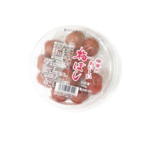 【送料込】塩分約10パーセント 梅屋のおいしい梅ぼし(赤) 《140g×6個》 株式会社梅屋