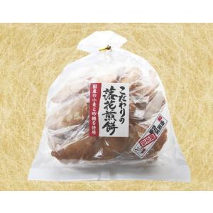 落花生 せんべい 国産 小麦粉 砂糖 鶏卵使用 落花煎餅18枚入
