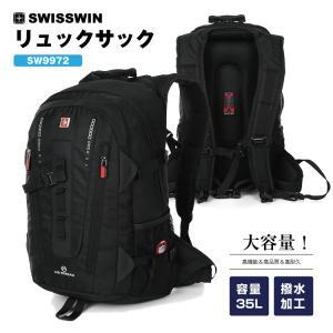リュックサック SWISSWIN 男女兼用 ビジネスリュック 大容量 swisswin リュック メ...