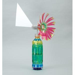 ペットボトル風力発電工作キット suzumori