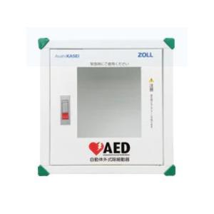 AED収納ボックス 旭化成 ZOOL AED Plus専用 【壁掛け・壁面設置タイプ】|suzumori