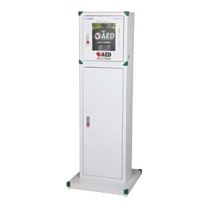 AED収納ボックス 旭化成 ZOOL AED Plus専用 【スタンドタイプ】 suzumori