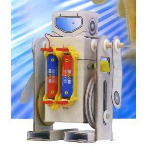 二足歩行ロボ 組立キット(印刷済) モーターで走る!! 【BOXタイプ】