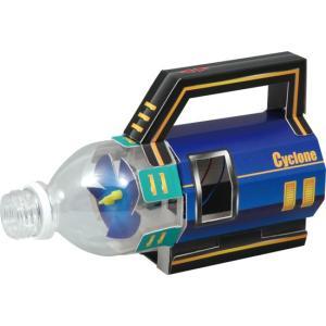 ペットボトルサイクロンクリーナー 組立キット(印刷済)【PP袋タイプ】 suzumori