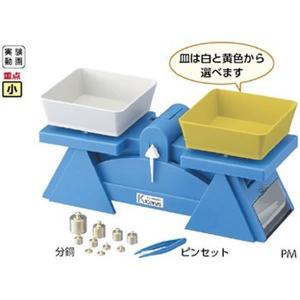実習用 上皿てんびん PM 小学校 教材 物の重さ比べ ケニス 1-105-0018|suzumori