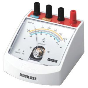 直流電流計 ZAD 115×136×95mm トートバンド方式|suzumori