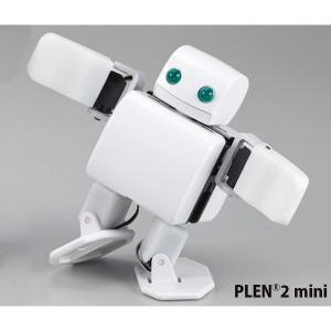 2足歩行 プログラミング ロボット PLEN2 mini 組立キット|suzumori