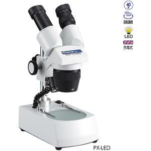ケニス双眼実体顕微鏡 PX-LED-PC|suzumori