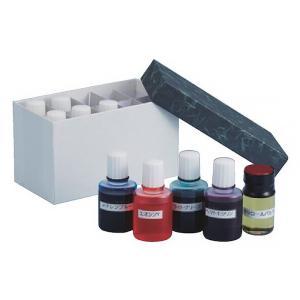 プレパラート染色液セット YSS10|suzumori
