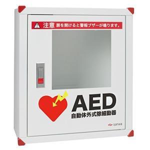 AED収納ボックス 101-233 【壁掛け・壁面設置タイプ】|suzumori