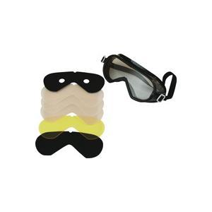視野狭窄や全盲などが体験できる視覚障害ゴーグル|suzumori
