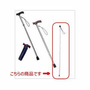 高齢者疑似体験教材 盲人杖(アルミ製) 別売オプション品|suzumori