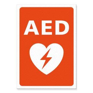 AEDシール A4版 片面印刷 AEDマーク JIS規格準拠 ステッカー 日本AED財団監修|suzumori
