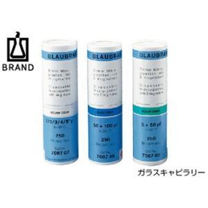 ガラスキャピラリー 708709 オレンジ(目盛マーク付きガラス毛細管) suzumori