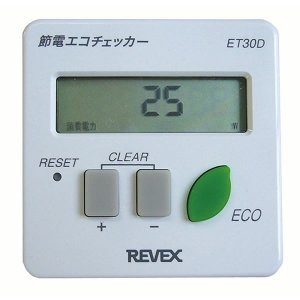 節電エコチェッカー ET30D|suzumori