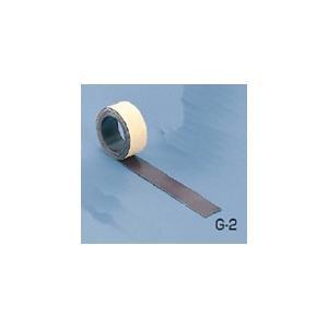 ゴム磁石G−2(のり付)|suzumori