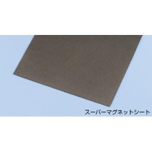 スーパーマグネットシート200×220mm2枚組|suzumori