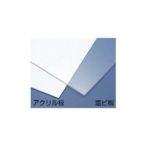 アクリル板 透明 50×45cm 2mmt|suzumori