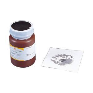 銅粉 #350(500g)|suzumori