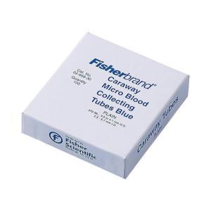 マイクロ採血管 668-30(100本)|suzumori