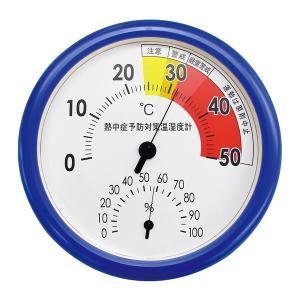 熱中症予防対策 温湿度計 SN-902(300φ×41mm)...