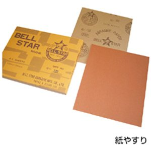 紙ヤスリ(サンドペーパー)YBS-120中 25枚|suzumori