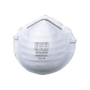 3M 防じんマスク No.8000 J 50枚入|suzumori