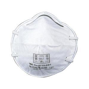 3M 防じんマスク No.8710 DS1 22枚入|suzumori