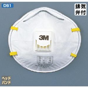 3M 防じんマスク No.8812 J-DS1 10枚入|suzumori