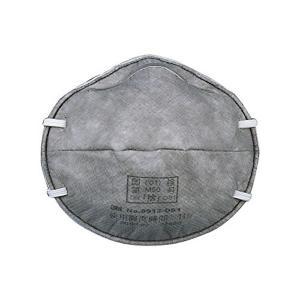 3M 防じんマスク No.9913 DS1 11枚入|suzumori