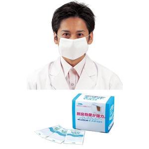 活性炭入 キーメイトマスク D-300A 50枚入|suzumori